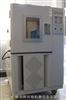GDJW-100小型高低温交变试验箱