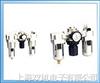 AC2000-02气源处理件,AC2000-02