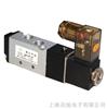 4V210-08气动电磁阀,4V210-08