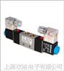 4V130-06电磁阀,4V130-06