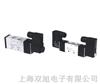 3V1-06三口电磁阀,3V1-06