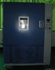 DHS-100小型低温恒温恒湿试验箱