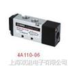 4A220-08气动电磁阀,4A220-08