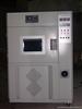 SN-500氙灯人工气候老化箱