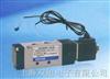 MVSD220-4E1电磁阀,MVSD220-4E1