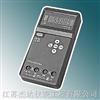 手持式信号发生校验仪 JD-2000型