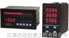 自整定PID调节仪 JD-808/900系列