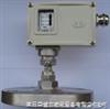HYP-F防腐压力控制器,防腐压力开关