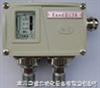 HYW-CEX防爆差压控制器、防爆差压开关