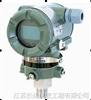 高精度智能变送器 JD-SP3051