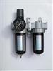 SFC200气源处理元件,二联件,SFC200