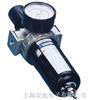 SFR-200调压过滤器,SFR-200