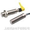 TL-X5E1F.Y.1.2耐高温接近开关、接近传感器、耐高温电感式接近开关,TL-X5E1F.Y.1.2