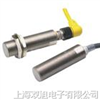 TL-X10E1F.Y1.2耐高温接近开关、接近传感器、耐高温电感式接近开关,TL-X10E1F.Y1.2