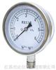膜盒压力表 Y-75、100、150