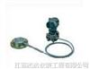 EJA438W(2inch、3inch法兰)隔膜密封式差压变送器(平膜片形)