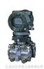 EJA压力变送器 EJA310A(膜盒M、A)