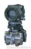 EJA压力变送器 EJA430A(膜盒A、B)