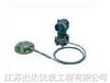 隔膜密封式压力变送器(凸膜片型) EJA438N(3inch法兰)