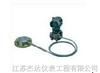 隔膜密封式压力变送器(凸膜片形) EJA438N(4inch法兰)