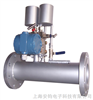 AVZ工业用水一体式流量计