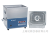 台式超声波清洗机/台式超声波清洗器(双频)