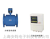 AMF上海AGapp-王水流量計