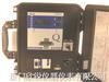 PQP2000CLECOM电能质量分析仪PQP2000C