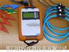 PQP2100B LECOM便携式电能质量分析仪紧凑坚固型PQP2100B