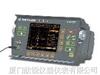 USN58L超声波探伤仪USN58L