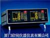 USD15X便携式数字超声探伤仪USD15X