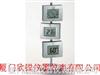 803德国百瑞高BARIGO温湿度钟表(803)
