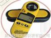 NK5917便携式防水型风速气象测定仪NK5917