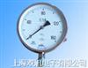 Y-150高压压力表,Y150