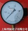 YTZ-150电阻远传压力表,YTZ-150