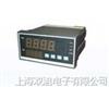 XMY20压力数字显示仪,XMY-20