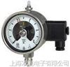 YXG-152-B防爆感应式电接点压力表,YXG-152-B