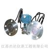 带远传装置的差压/压力变送器 JD-3851/1151DP/GP型