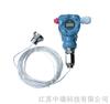 ZR-BUS640系列射频电容液位变送器