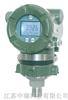 ZR-E510A&ZR-E530A绝对压力/压力变送器