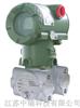 ZR-E440A高压力变送器