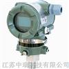 ZR3051高精度压力变送器