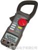 DCM-2000AD钳型表DCM2000AD,DCM-2000AD