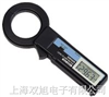 DLC330L钳型表DLC330L.DLC-330L