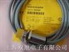 NI50-CP80-FZ3X2TURCK接近开关、NI50-CP80-FZ3X2
