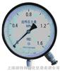 YTZ電阻式遠傳壓力表