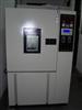QL-100臭氧检测机