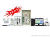 JQ-8理化分析仪 材料检测仪 多元素分析仪