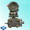 EDA430 压力变送器