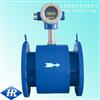 HR-LDE电磁流量计